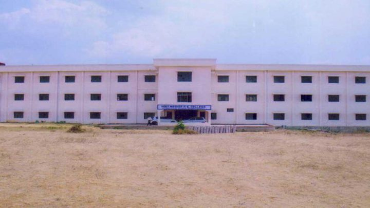 Holy Mother PG College