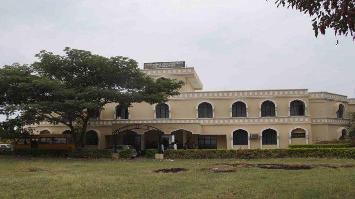 Hyderabad Presidency PG College