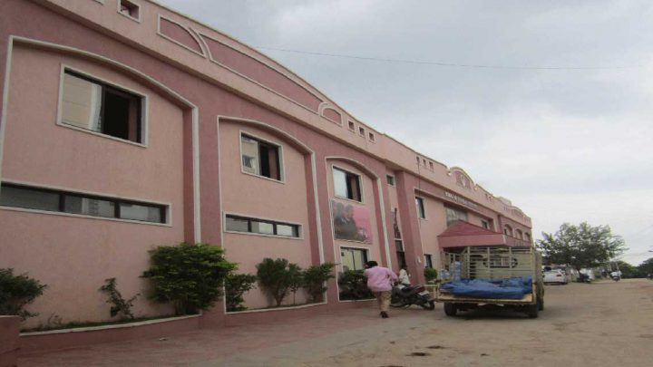 Institute of Computers and Business Management