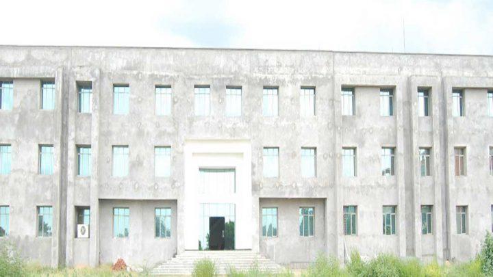 Jayamukhi Institute of Management Sciences