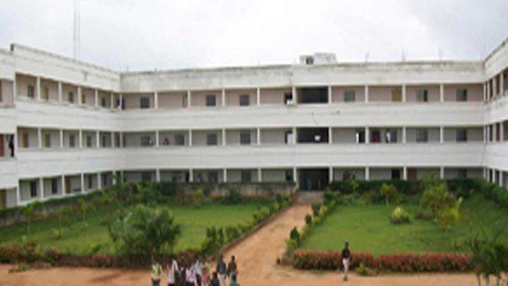 Jyothishmathi College of Engineering & Technology