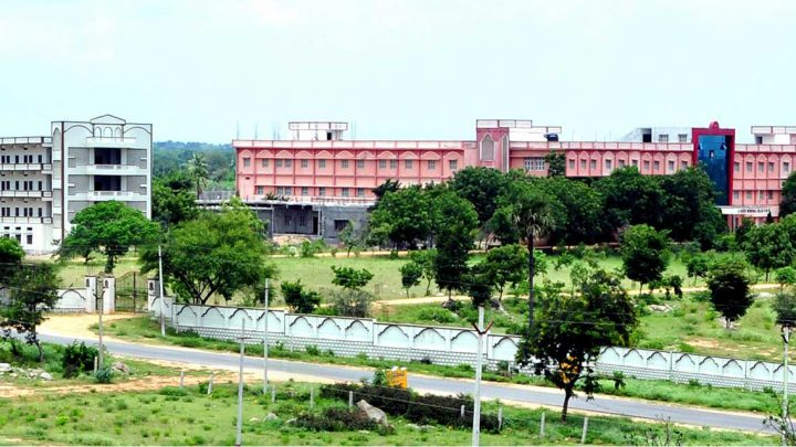 Khader Memorial College of Engineering & Technology
