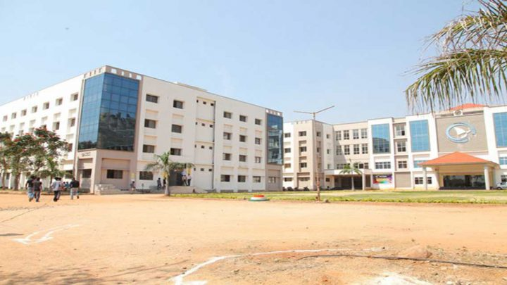 Kommuri Pratap Reddy Institute of Management