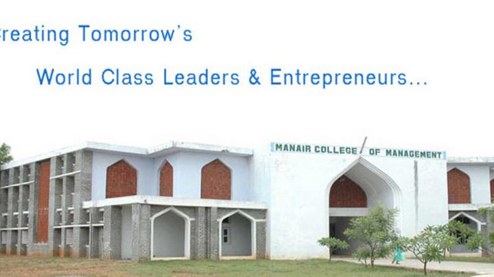 Manair College of Management