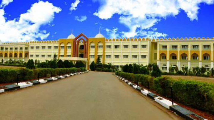 Medak College of Engineering & Technology