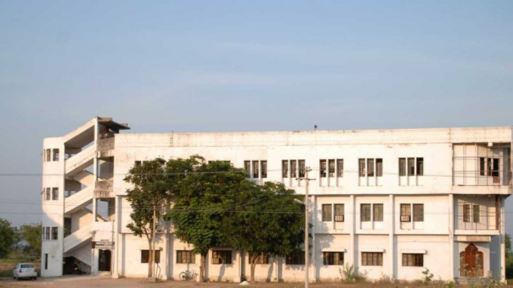 Mona College of Engineering & Technology