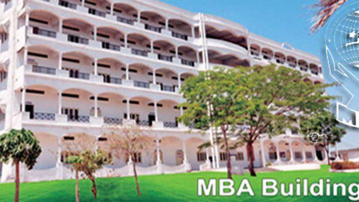 MRM Institute of Management