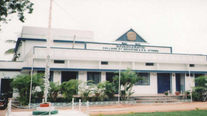 Nava Bharathi College of PG Studies
