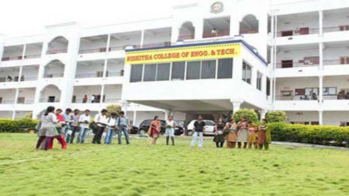 Nishitha College of Engineering & Technology