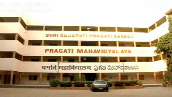 Pragati Mahavidyalaya PG College