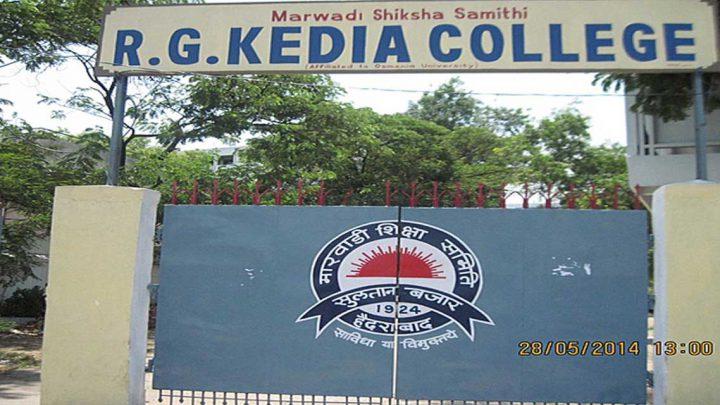 Ramnath Guljarilal Kedia College of Commerce