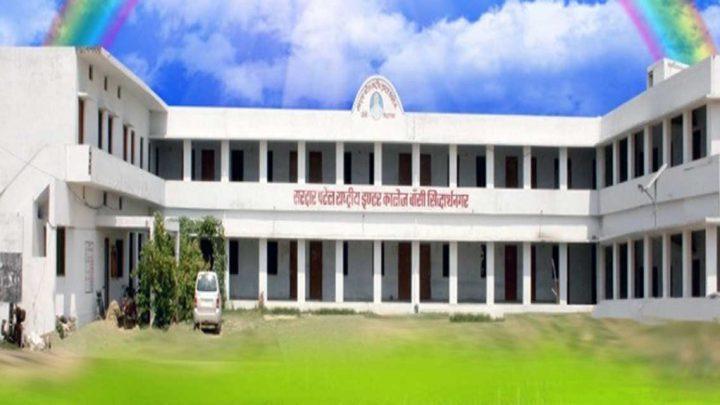 Sardar Patel College