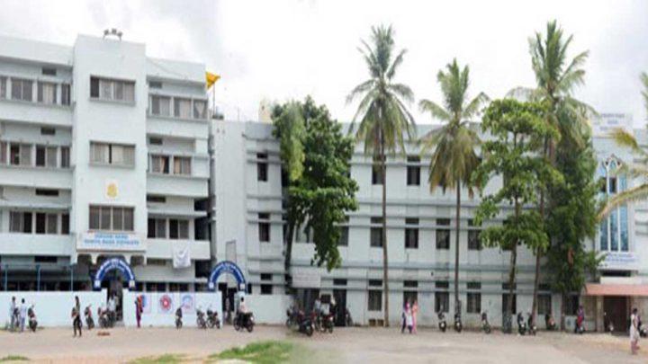 Sarojini Naidu Vanita Maha Vidyalaya