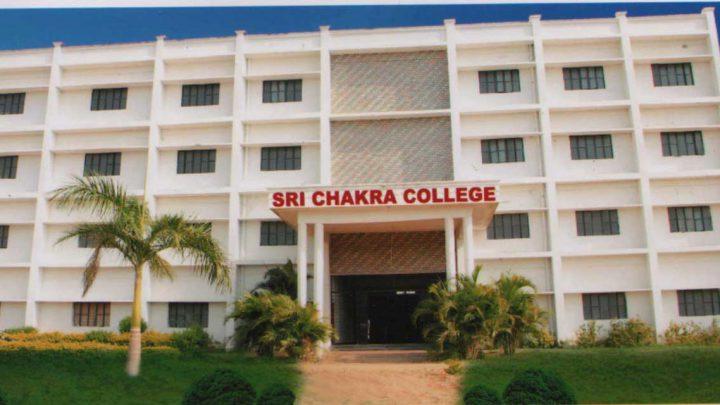 Sri Chakra Institute of Computer Sciences