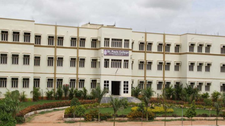 St. Pauls College of Management & Information Technology