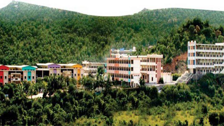 St. Marys Engineering College