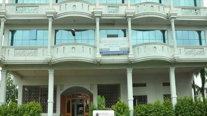Vijaya Institute of Management