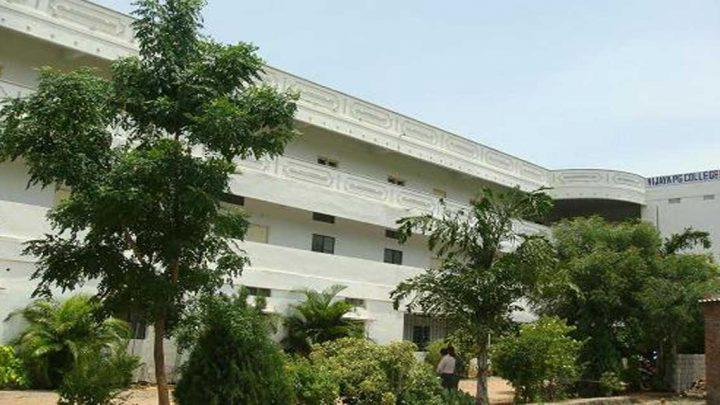 Vijaya PG College