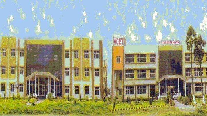Visvesvaraya College of Engineering and Technology