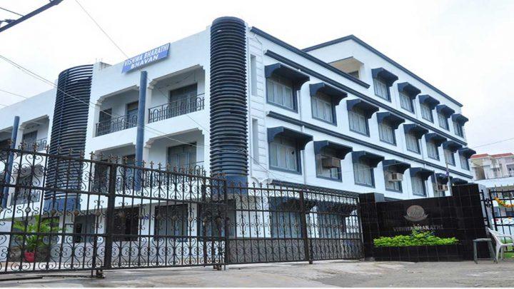 Viswa Bharathi PG College of Engineering & Management