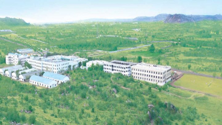 Holy Mary Institute of Technology and Management