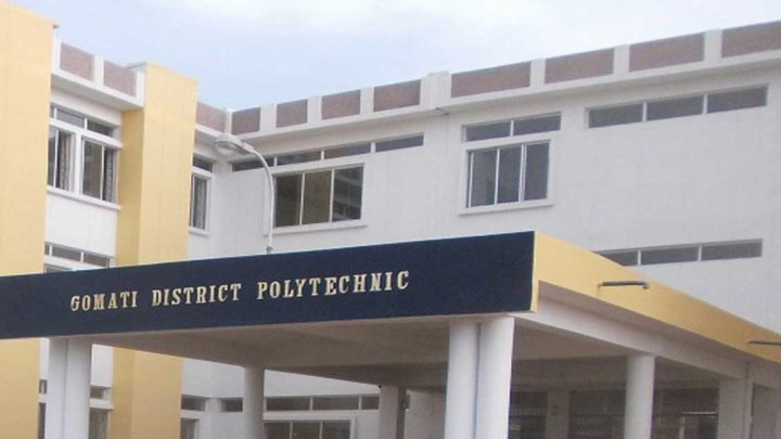 Gomati District Polytechnic