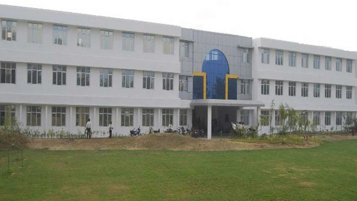Kamla Nehru Institute of Physical & Social Sciences, Sultanpur