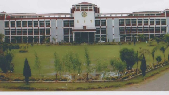 Bharat Institute of Technology School of Engineering