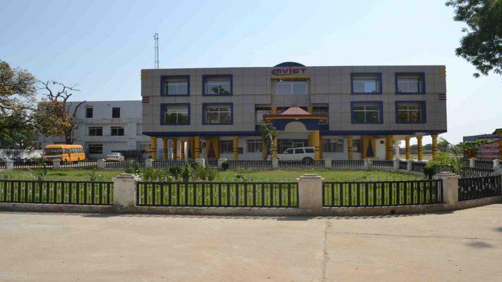 Madhu Vachaspati Institute of Engineering & Technology