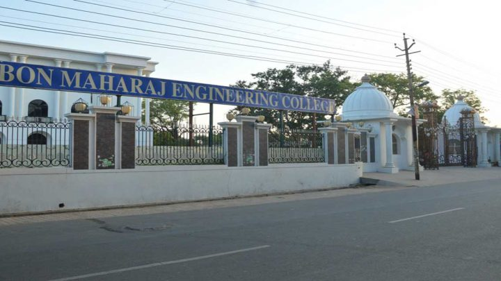 Bon Maharaj Engineering College