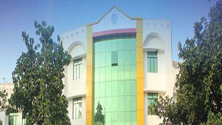 Maa Bhagwati Educational Institute