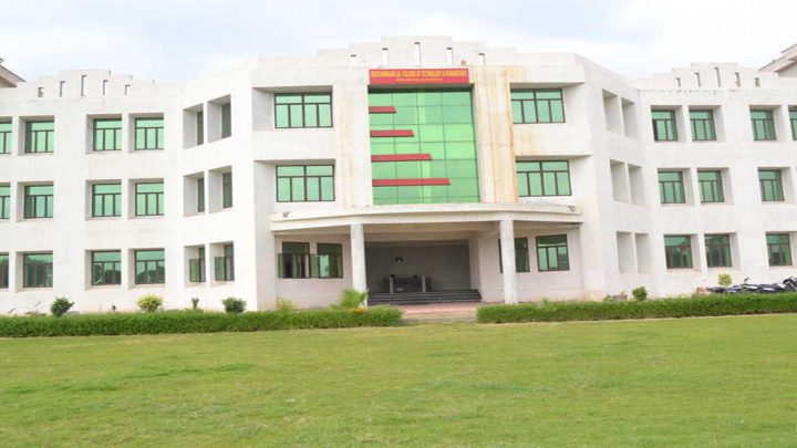 Mukdam Bihari Lal College of Technology and Management