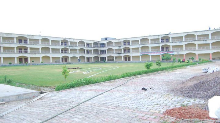 R.S.S College of Technology & Management, Baldeo