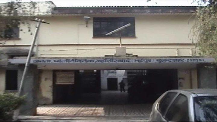 Janta Polytechnic, Jahangirabad