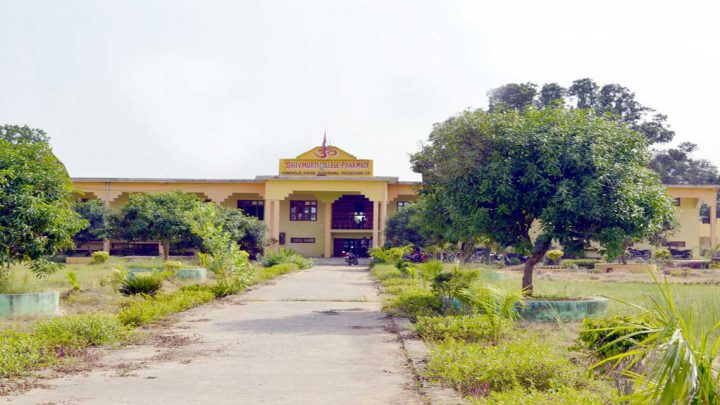Shivmurti College of Pharmacy