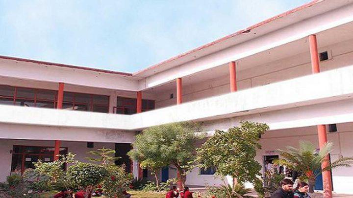 Billah College of Pharmacy