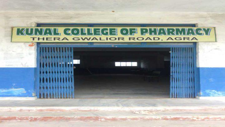 Kunal College of Pharmacy