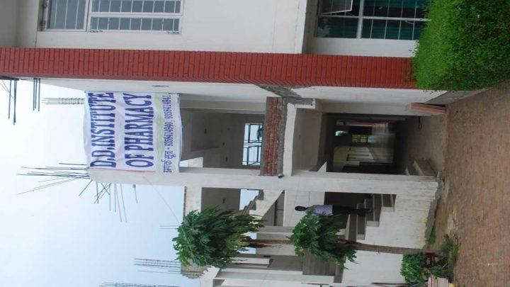 Dulari Devi Institute of Pharmacy