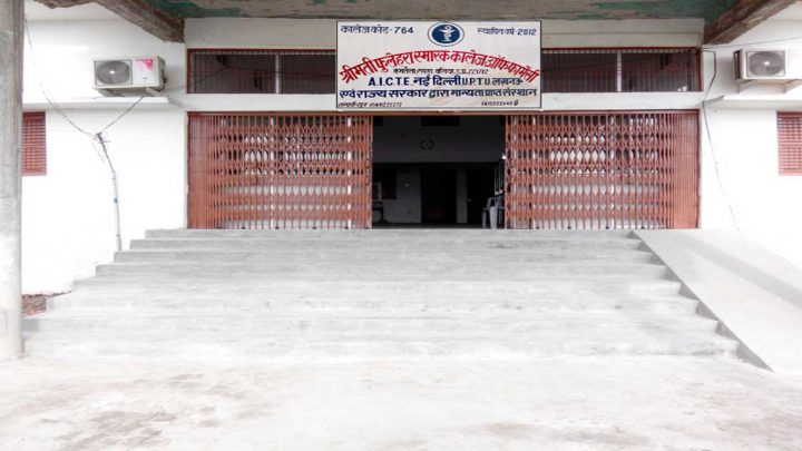 Smt. Fulehra Smarak College of Pharmacy