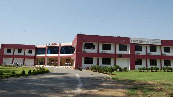 Institute of Management Studies, Saharanpur