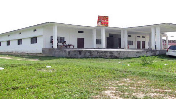 Maa Bhagawta Kunwar Institute of Management