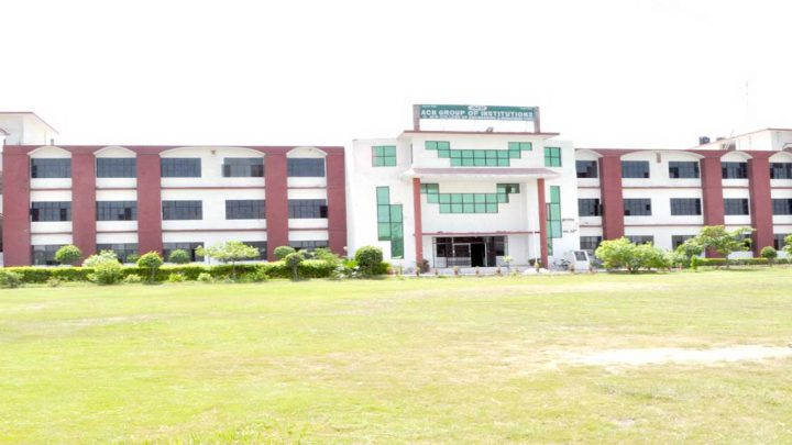 ACN College of Engineering & Management Studies
