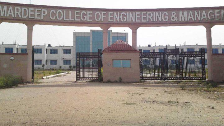 Amardeep College of Engineering & Management