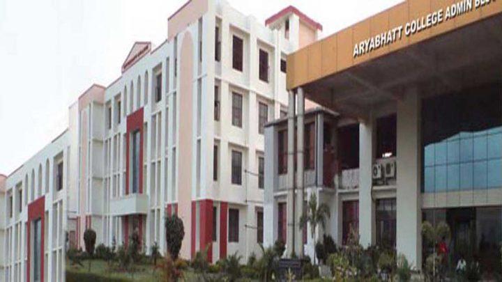 Aryabhatt College of Engineering & Technology