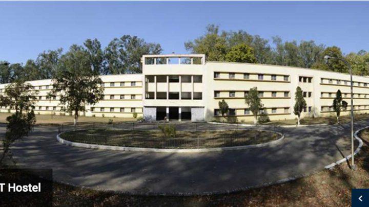 Birla Institute of Technology, Mesra, Extension Center Noida