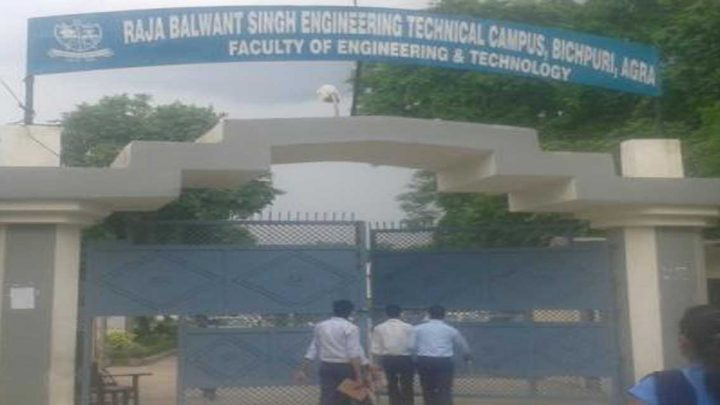 Faculty of Engineering & Technology, R.B.S College, Bichpuri Campus