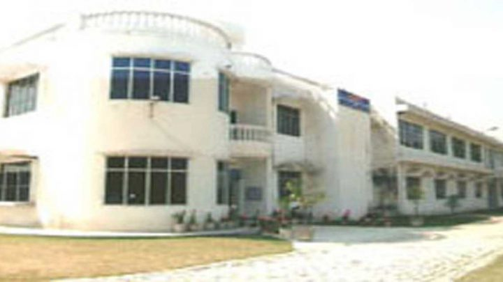 Institute of Advanced Management & Technology