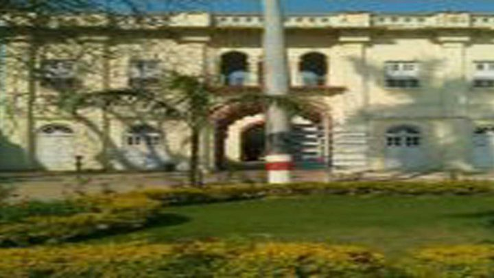 Jahangirabad Educational Trust Group of Institutions