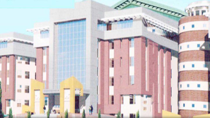 Mahatma Gandhi Universe Institute (MGUI)