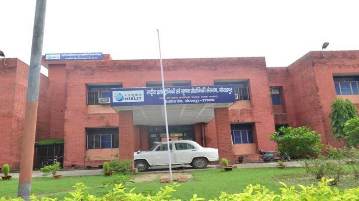 National Institute of Electronics and Information Technology, Gorakhpur Centre